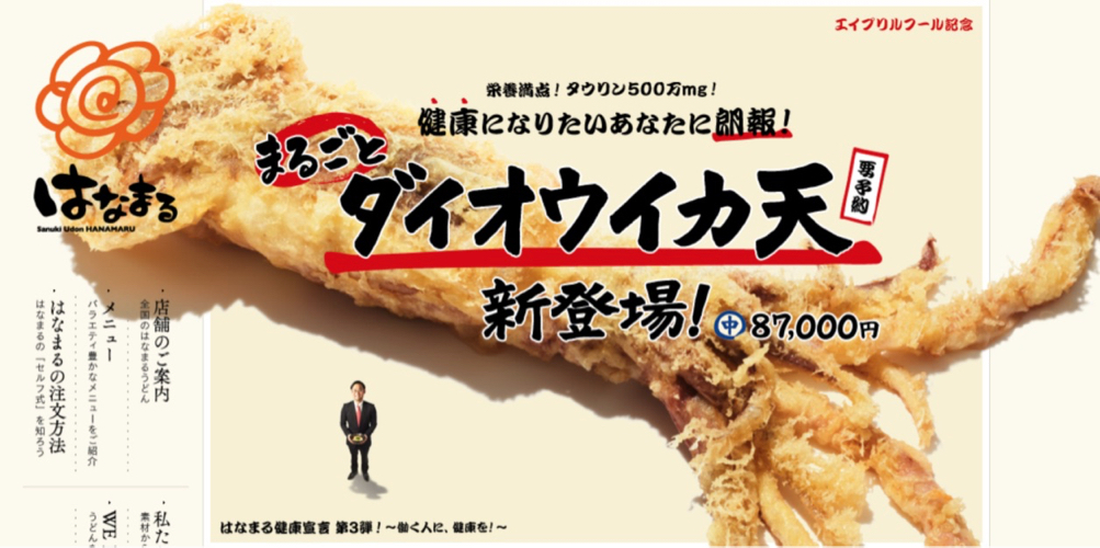 kuchikomi_-_2.jpg