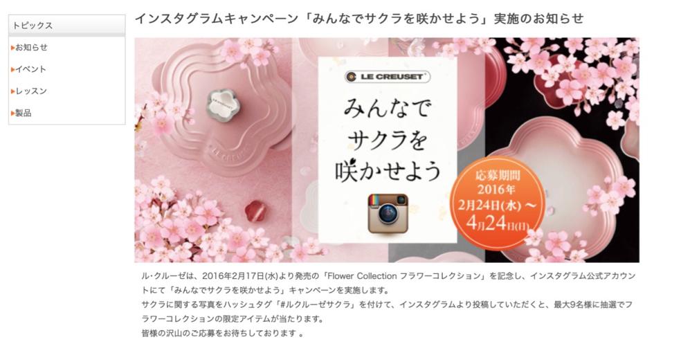 kuchikomi_-_3.jpg
