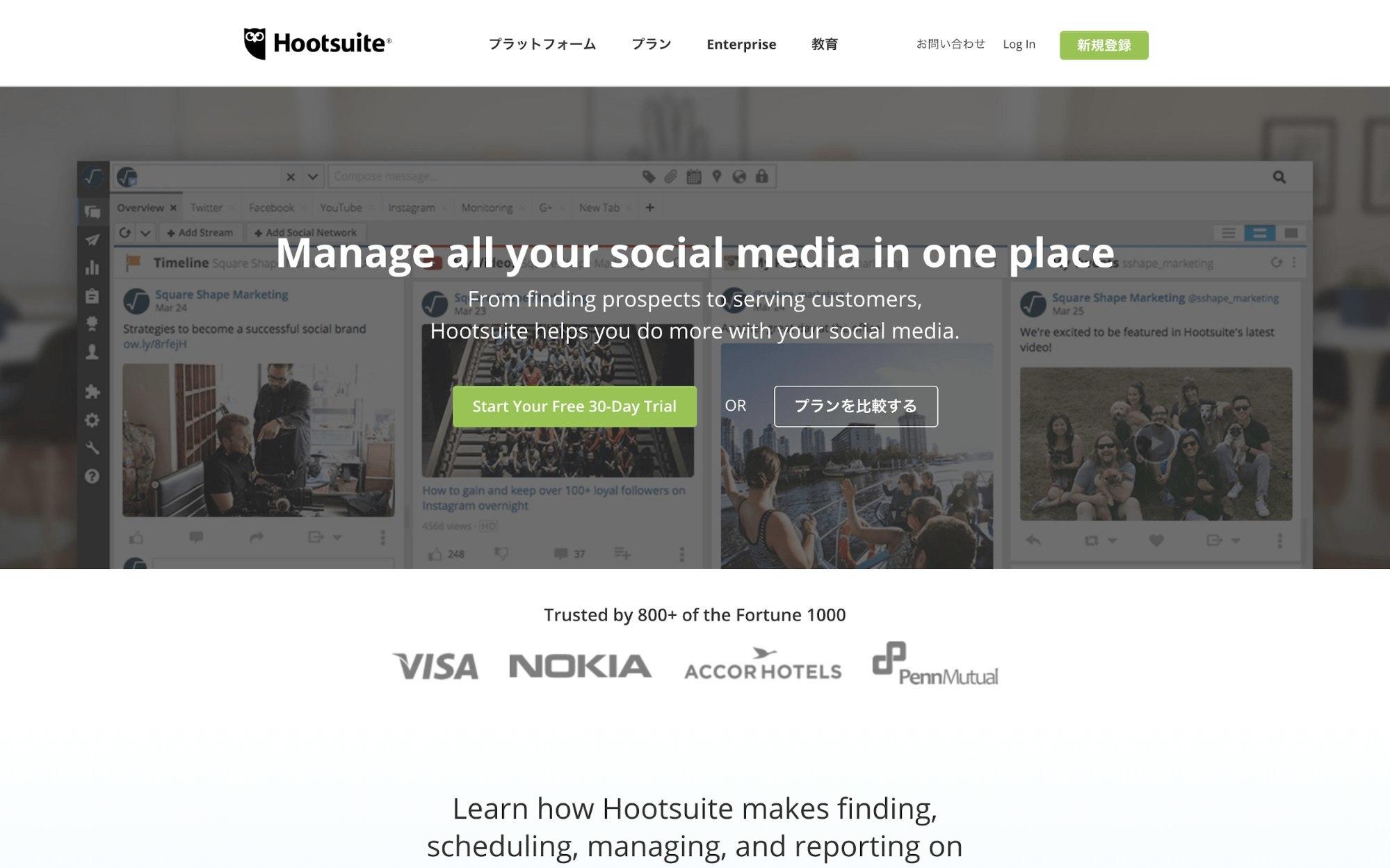 Hootsuite_CO.png