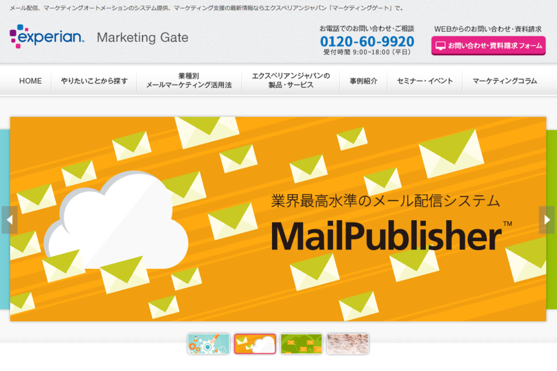 Mailpublisher