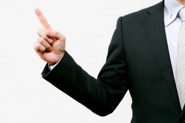 労務管理にクラウドのシステムを活用するメリット