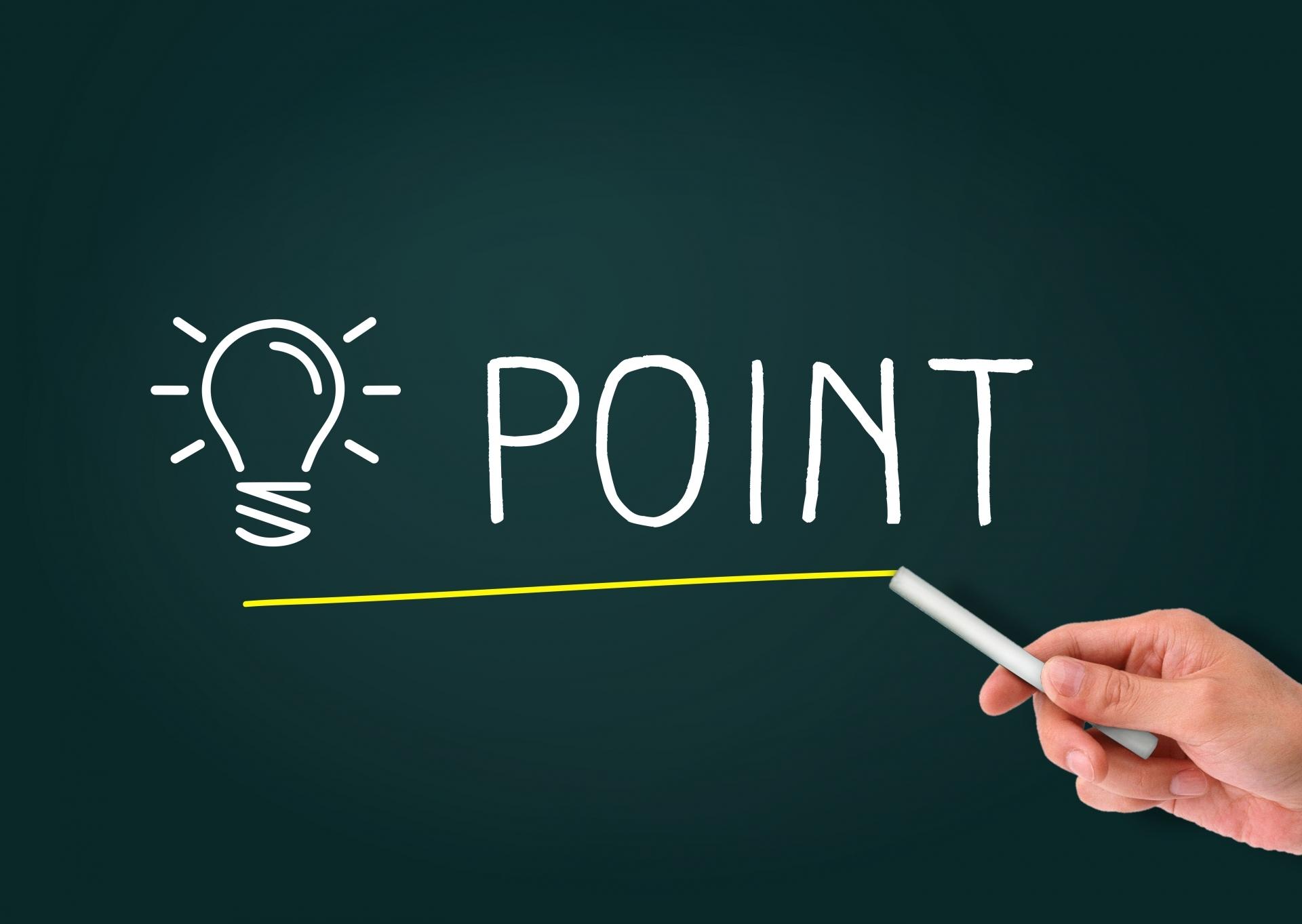 導入するべき経費精算システムのポイント