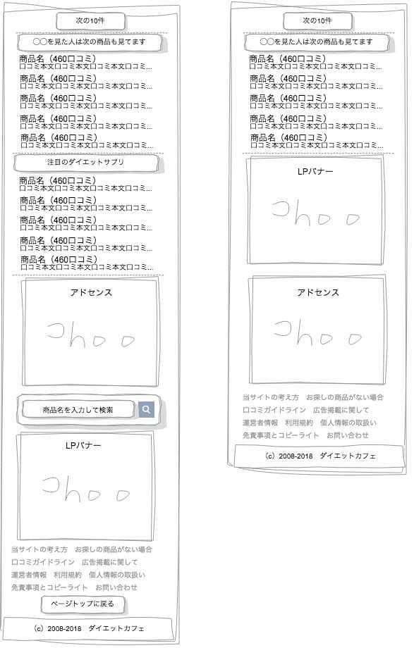 cs1219_-_2.jpg
