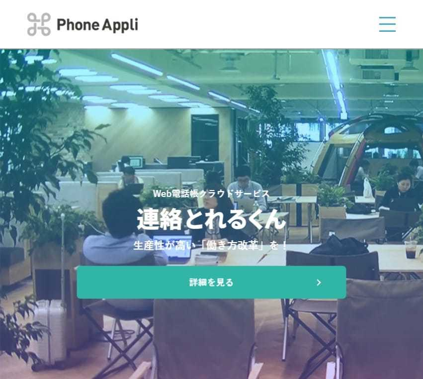 meishikanri_-_4.jpg