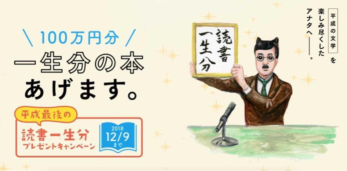 heisei_-_4.jpg