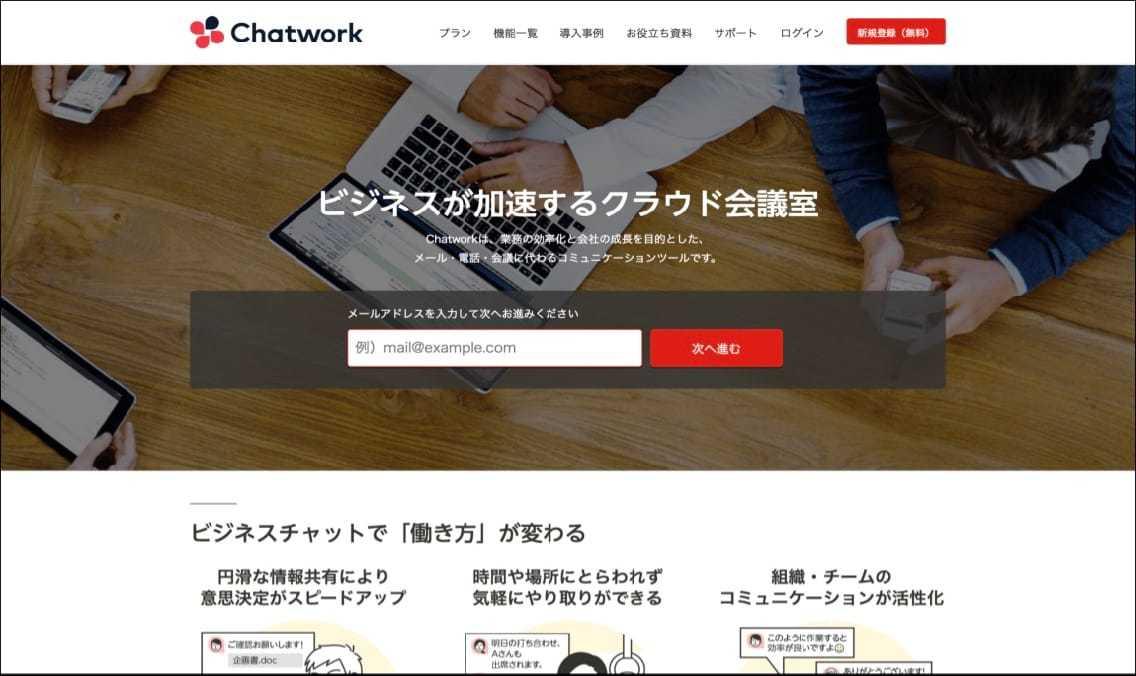chat3sen_-_2.jpg