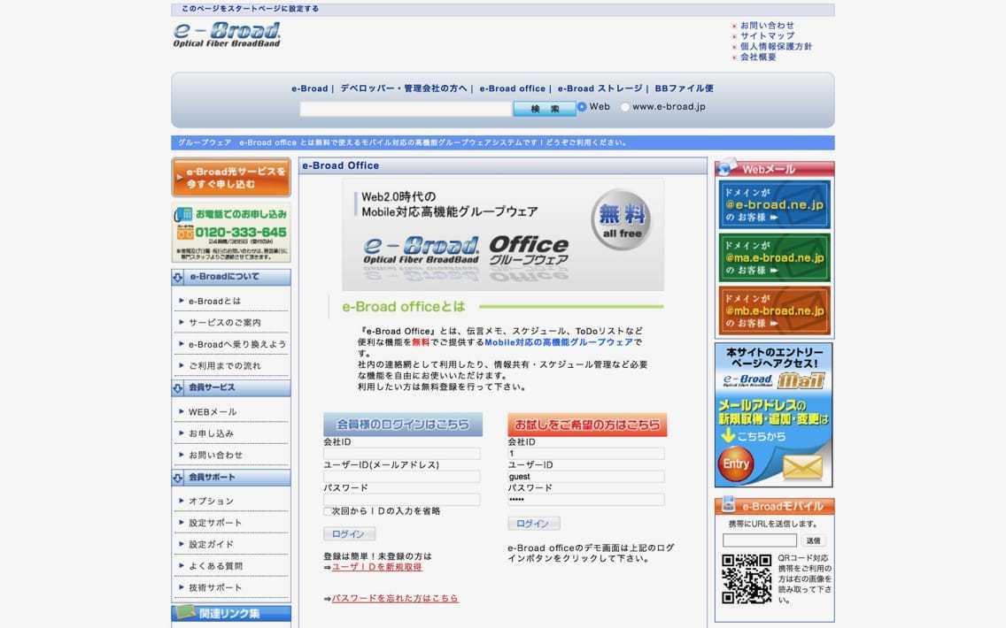 groupware10_-_3.jpg