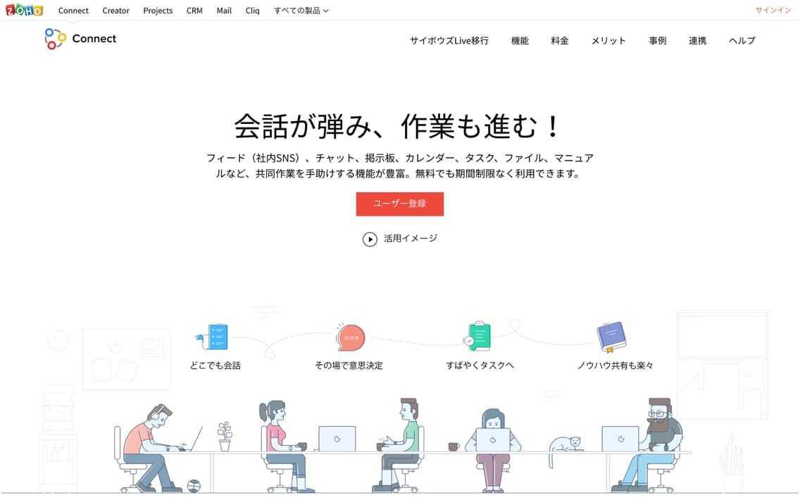 groupware10_-_4.jpg