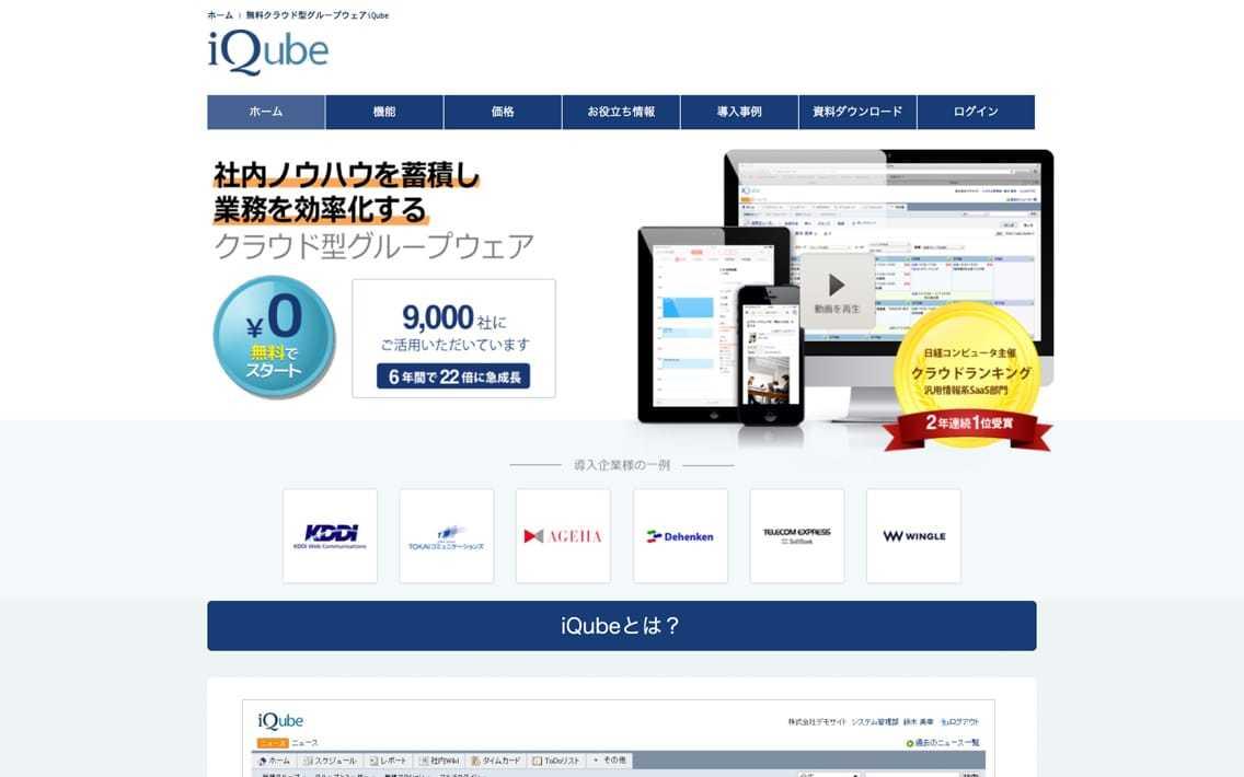 groupware10_-_1.jpg