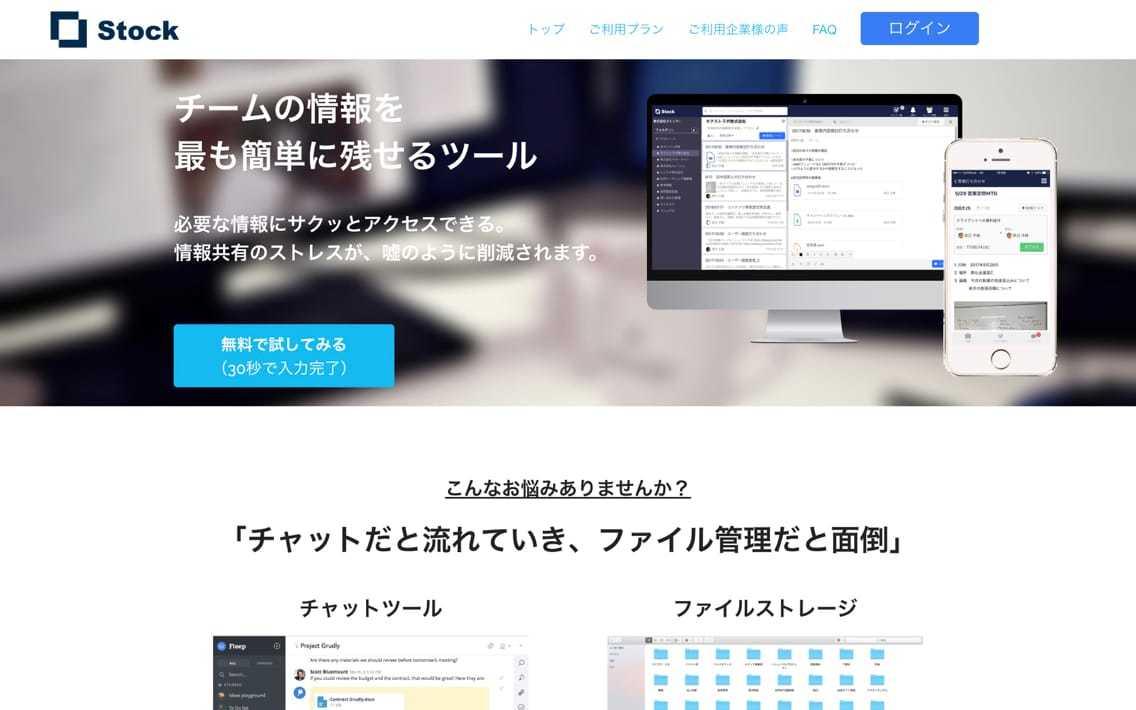 groupware10_-_7.jpg
