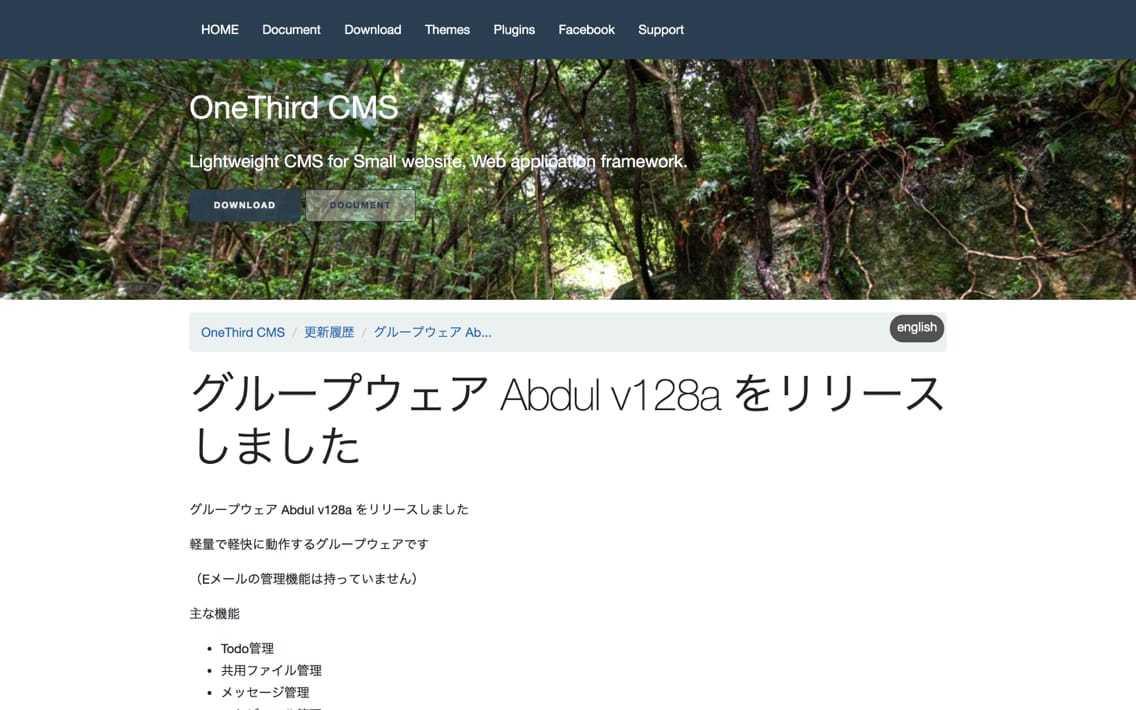 open10sen_-_5.jpg