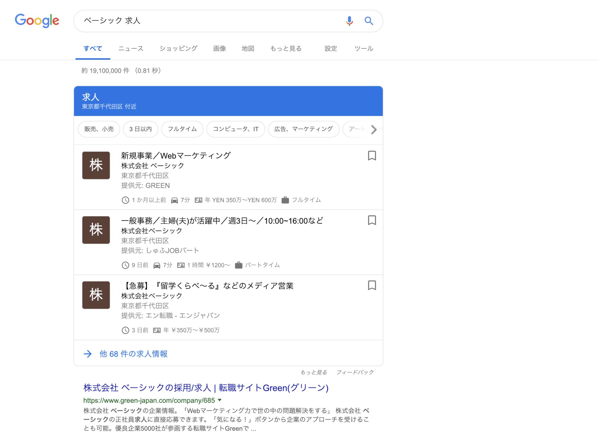 google-03-20190124.png