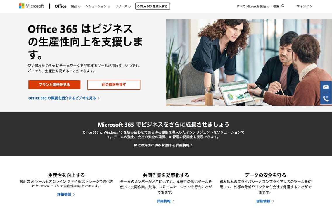 groupware9_-_2.jpg
