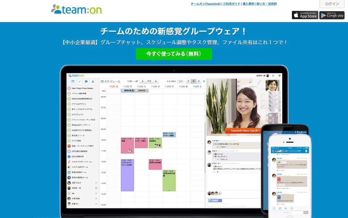 groupware9sum-2_-_2.jpg