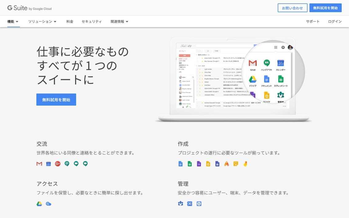 cloud10_-_8.jpg