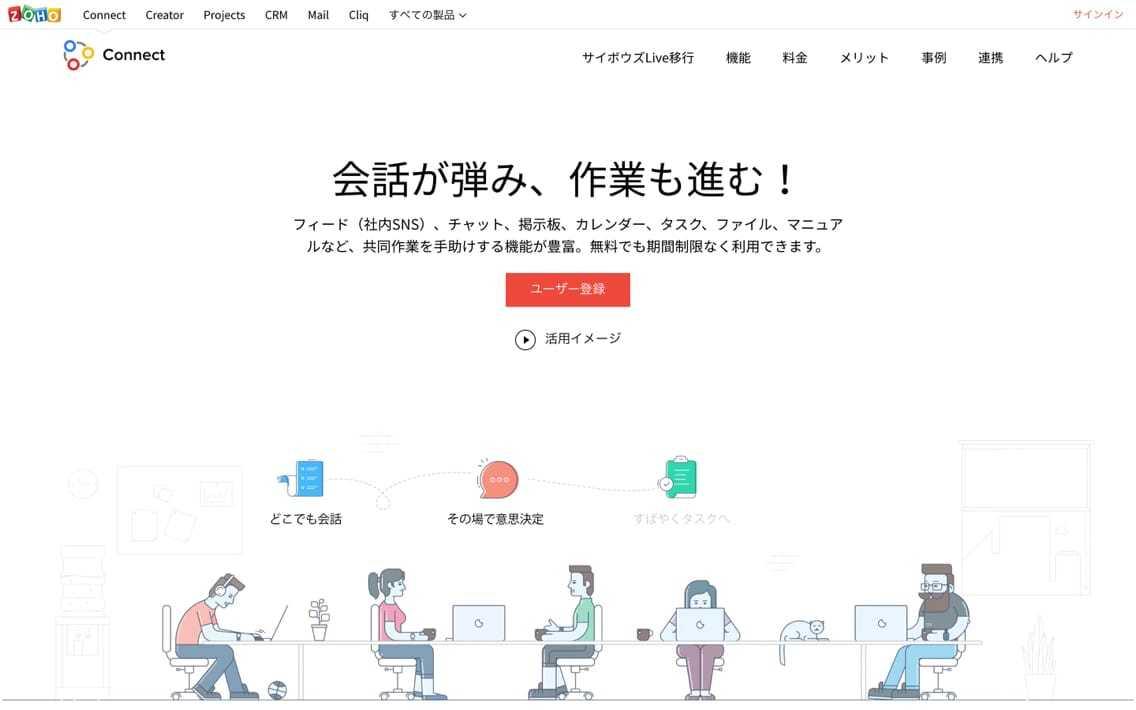 cloud10_-_10.jpg