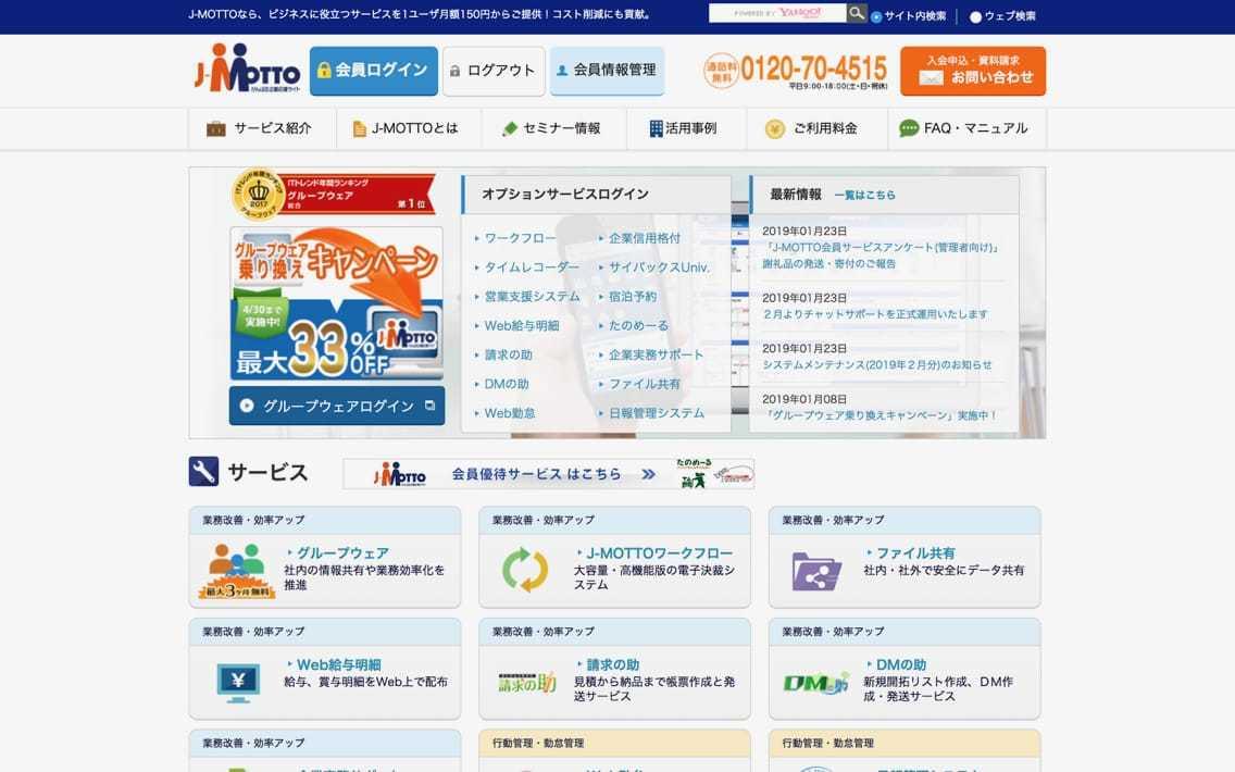 cloud10_-_5.jpg