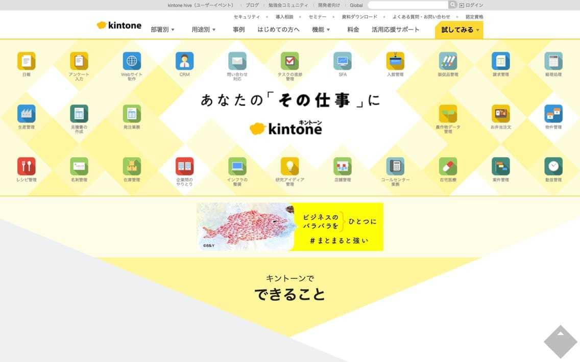 cloud10_-_9.jpg