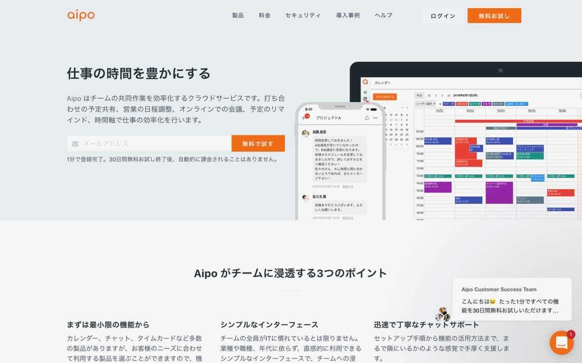 cloud10_-_6.jpg