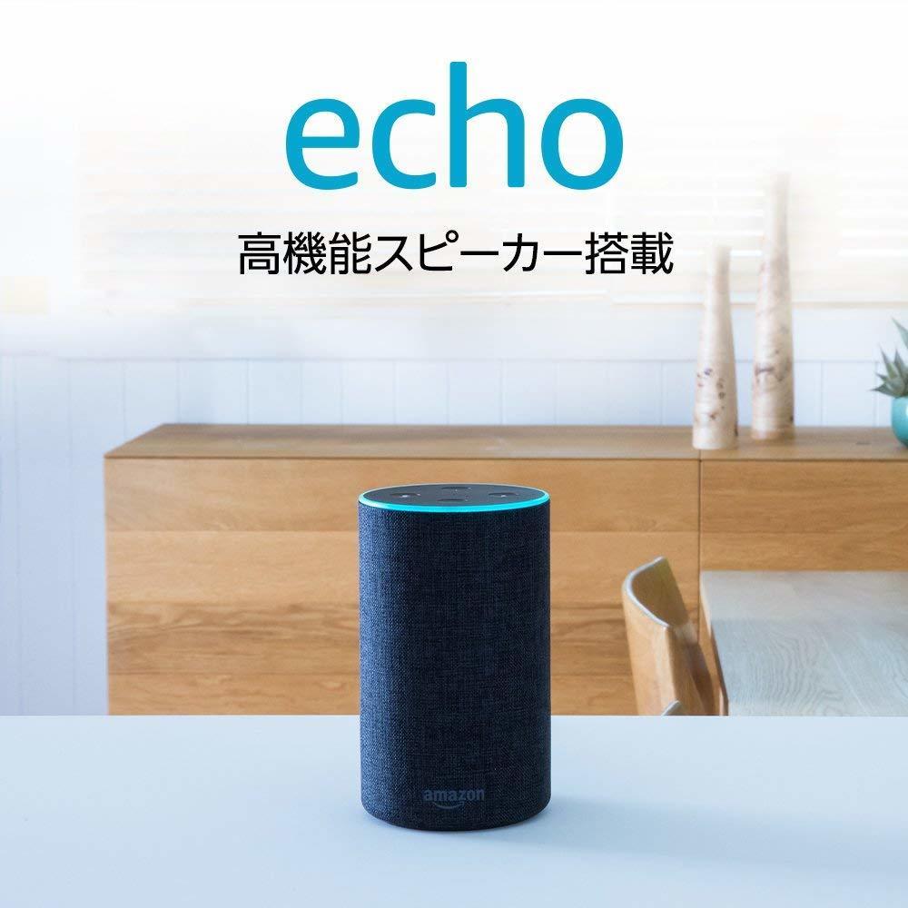 amazon-echo-20190128.jpg
