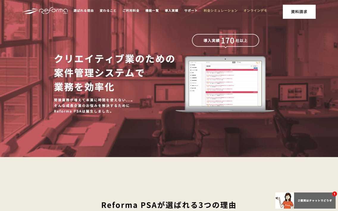 Reforma PSA