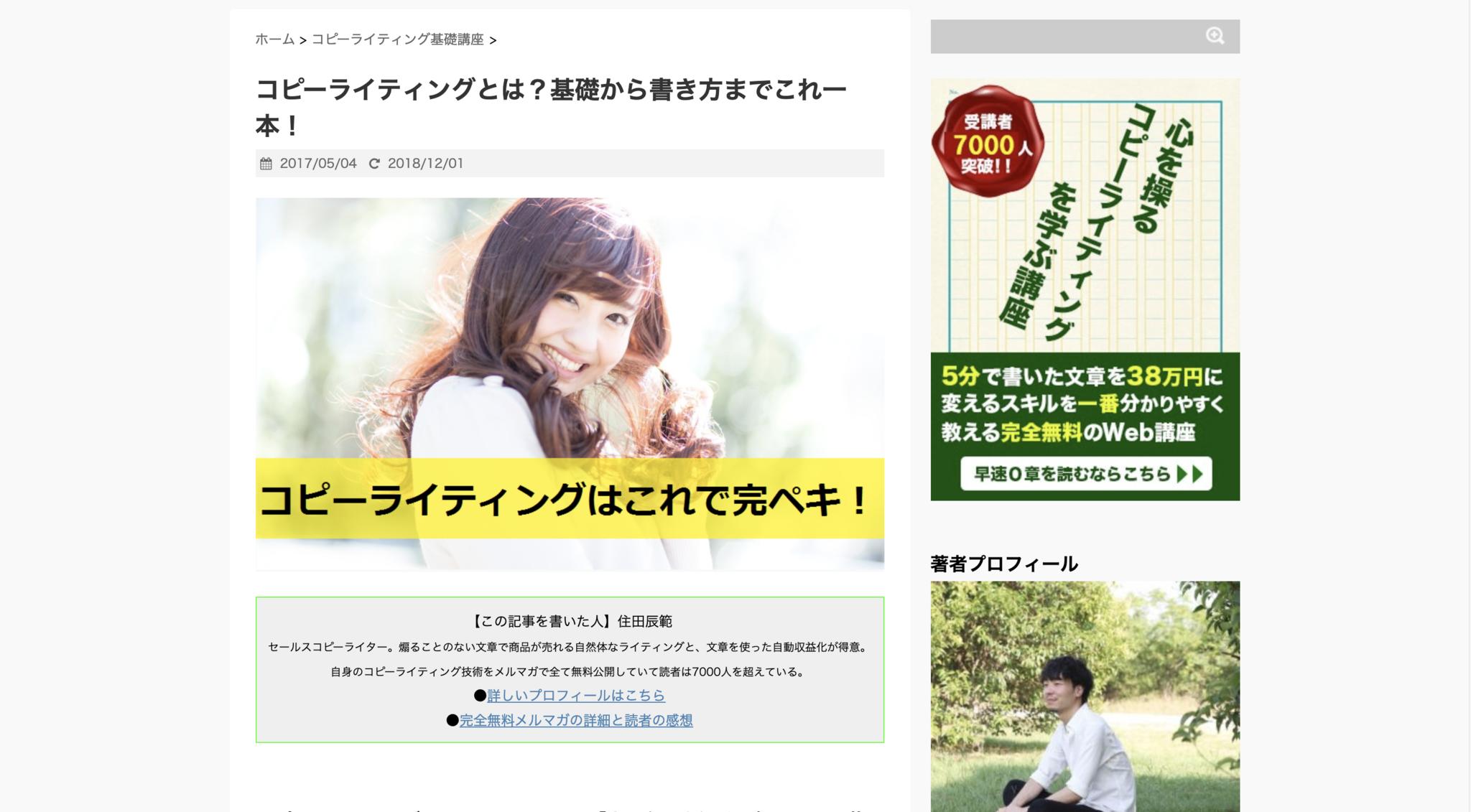 copy_-03.png