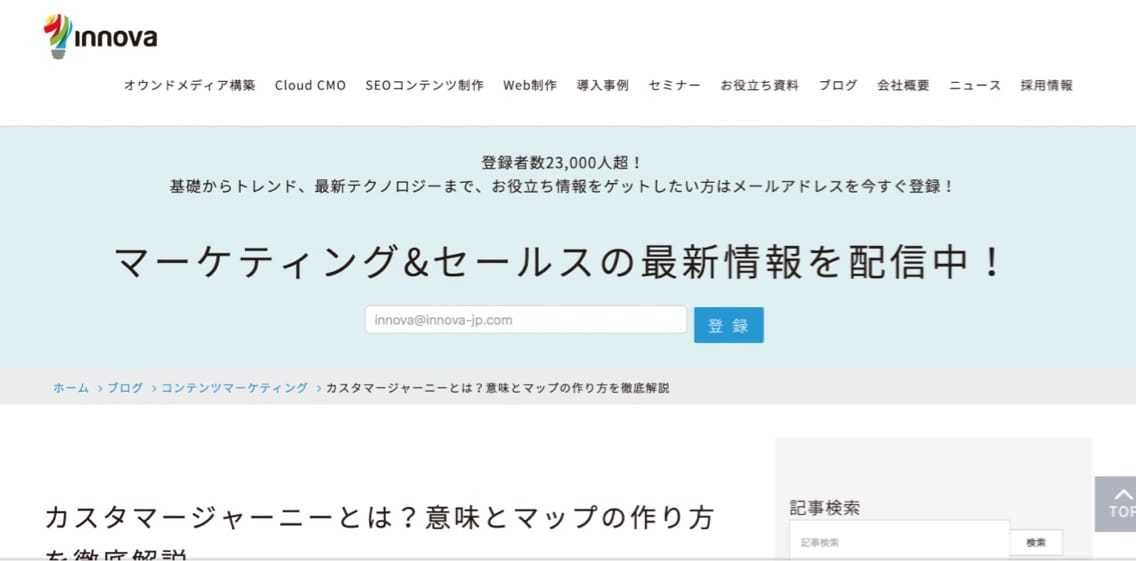 sinmedia_-_14.jpg