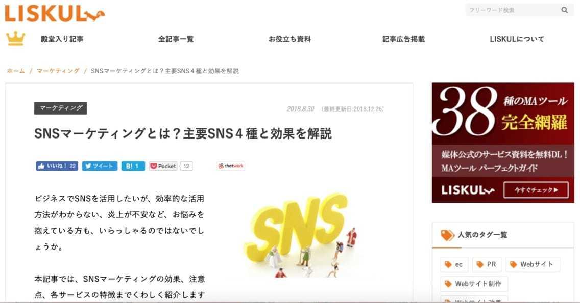 sinmedia_-_23.jpg