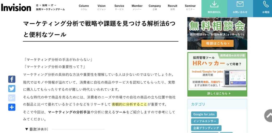 sinmedia_-_16.jpg