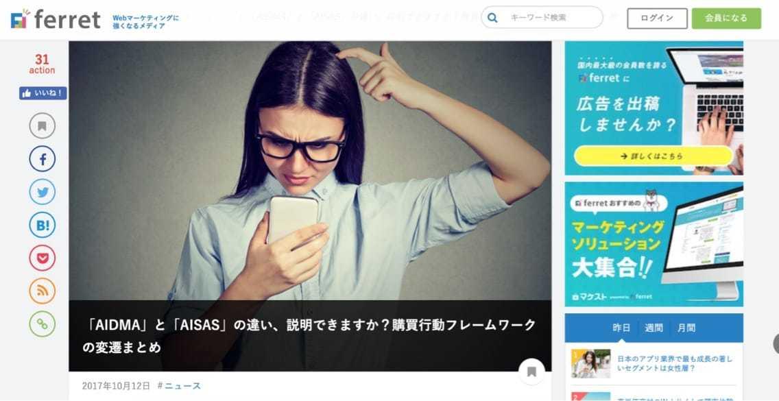 sinmedia_-_13.jpg