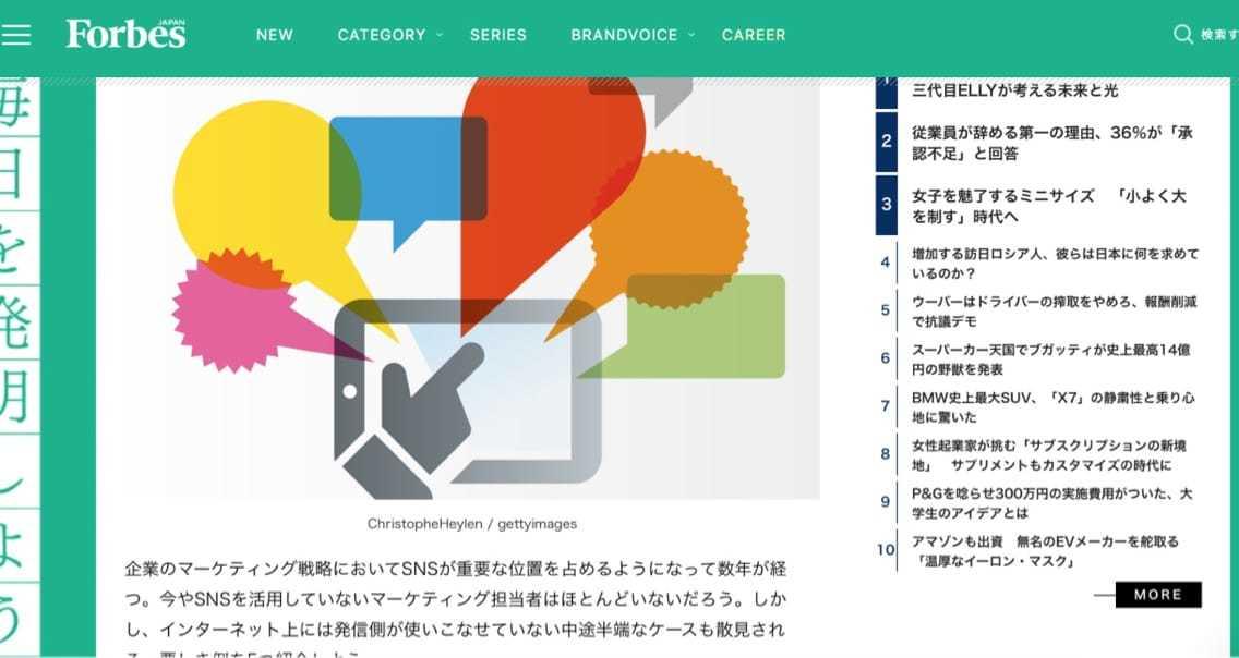 sinmedia_-_22.jpg