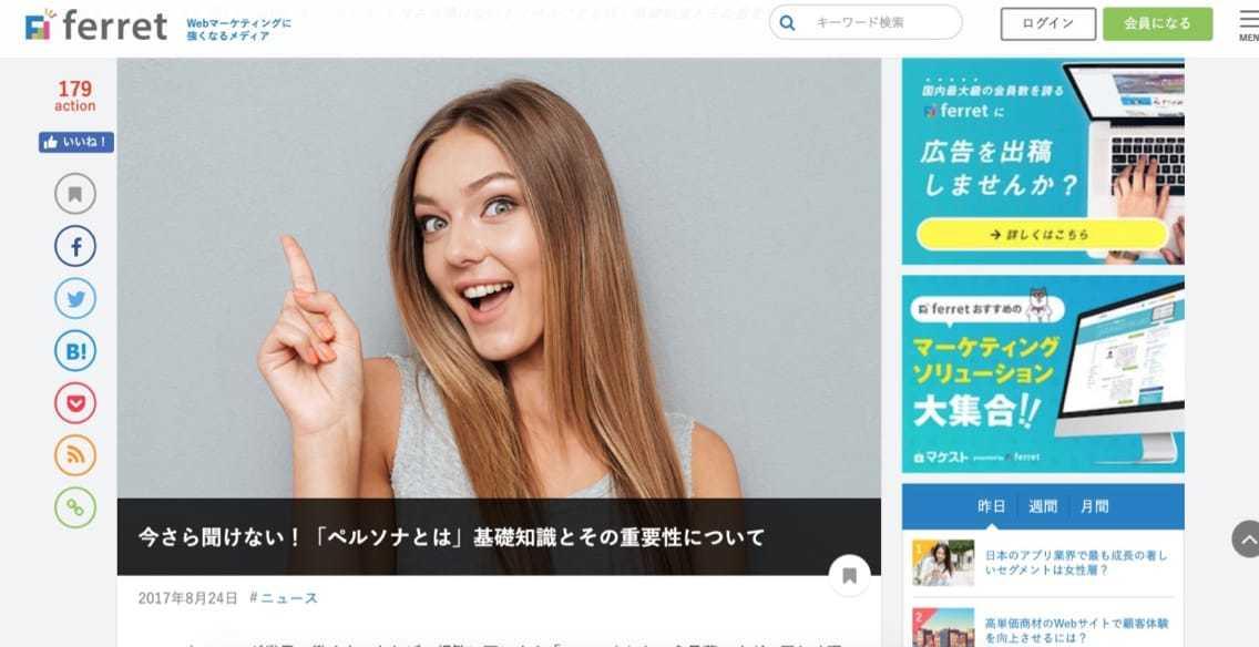 sinmedia_-_12.jpg