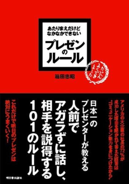 eventbook_5.jpeg