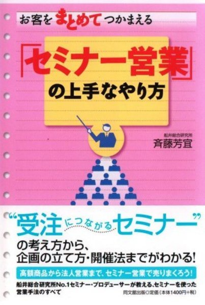 eventbook_6.jpeg