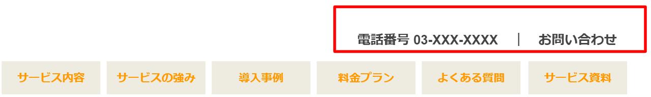 website_globalnavi_pattern_7.png