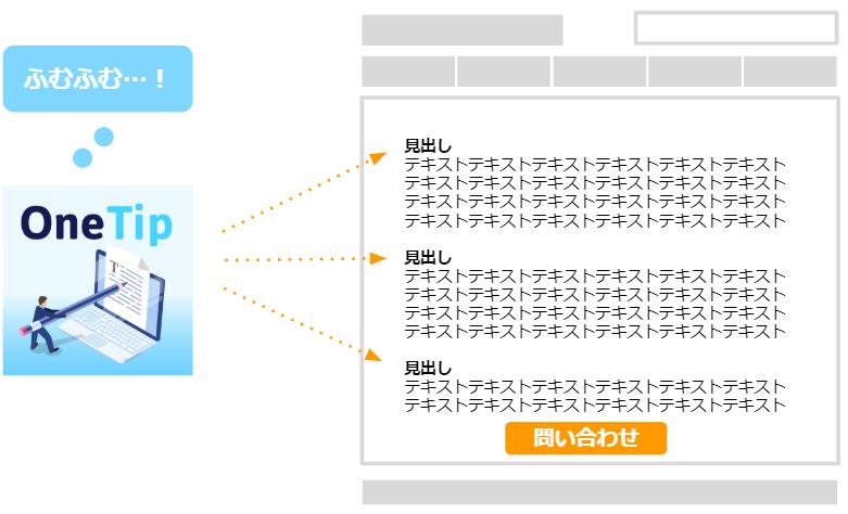 website_servicepage_pattern_3.png
