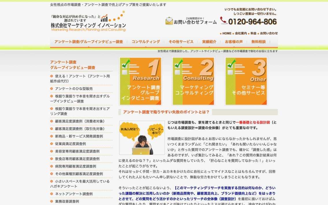 cyousa_-_2.jpg