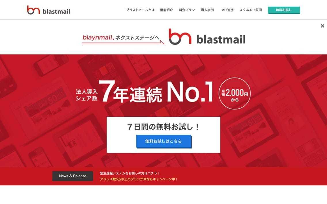 htmlmailsum_-_2.jpg