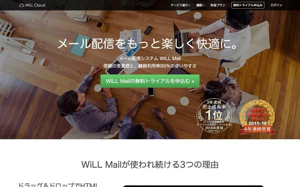 htmlmailsum_-_5.jpg