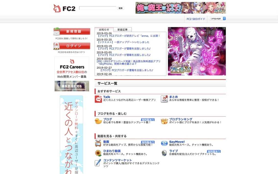 bloghikaku_-_1.jpg