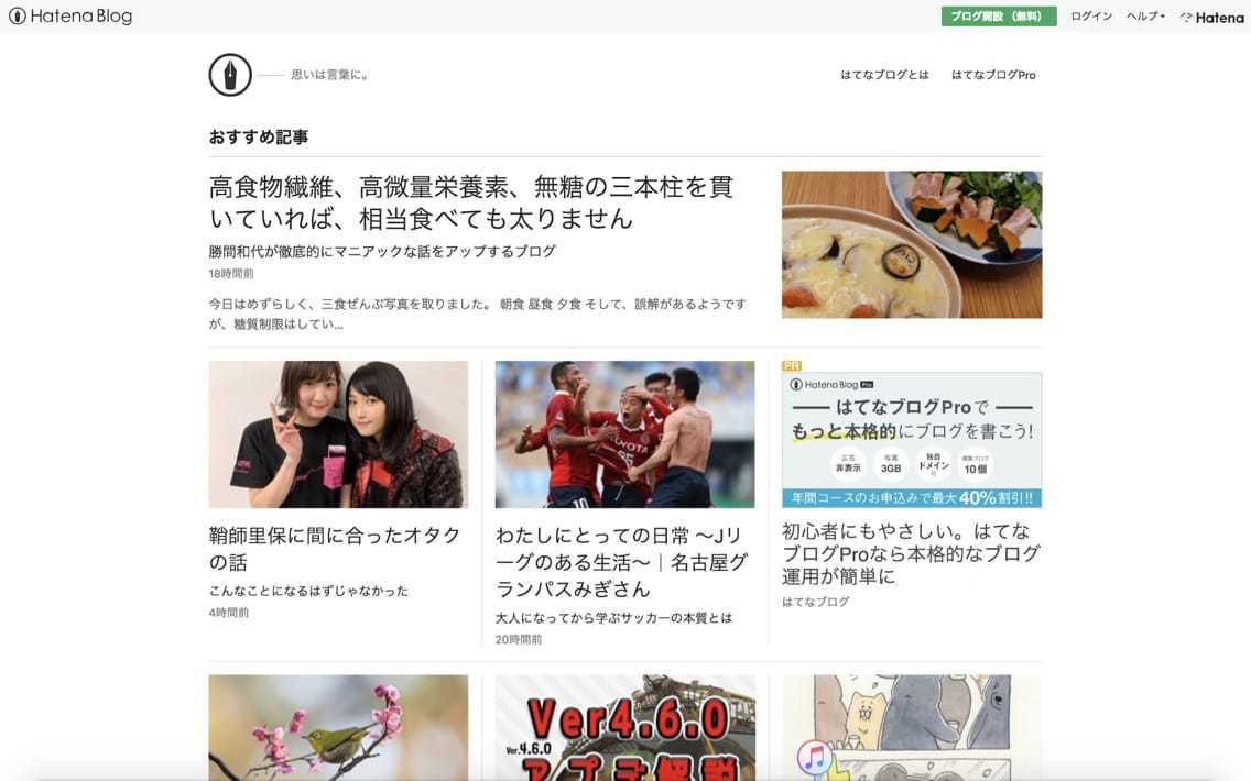 bloghikaku_-_2.jpg