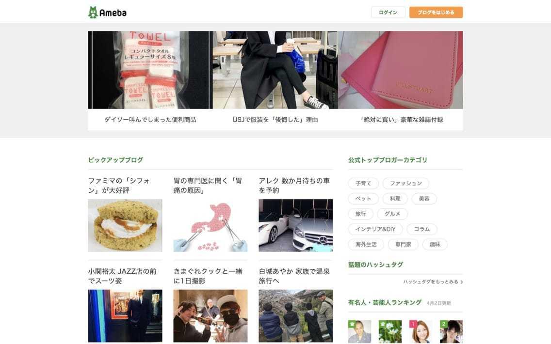 bloghikaku_-_3.jpg
