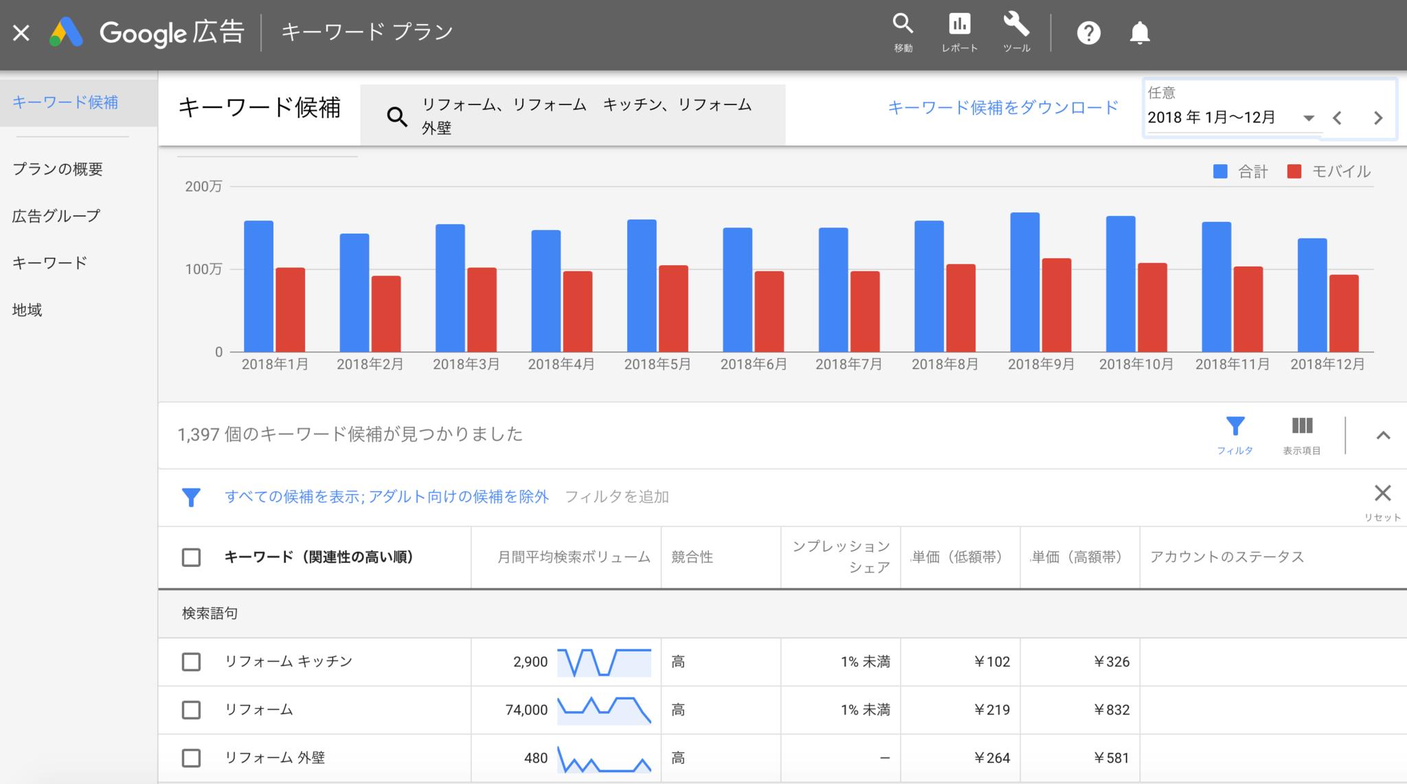 google_Ad.png