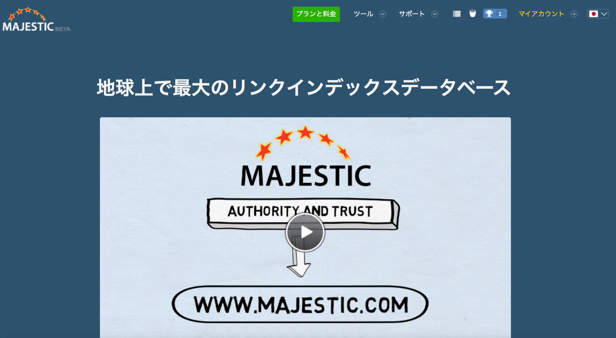 Majestic_top.png