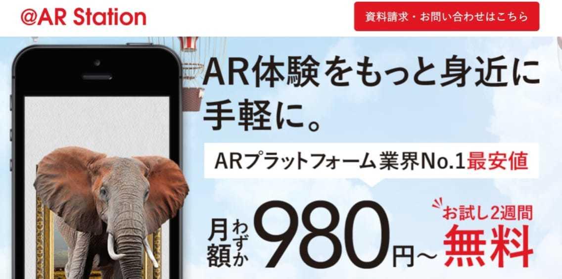 @AR Station