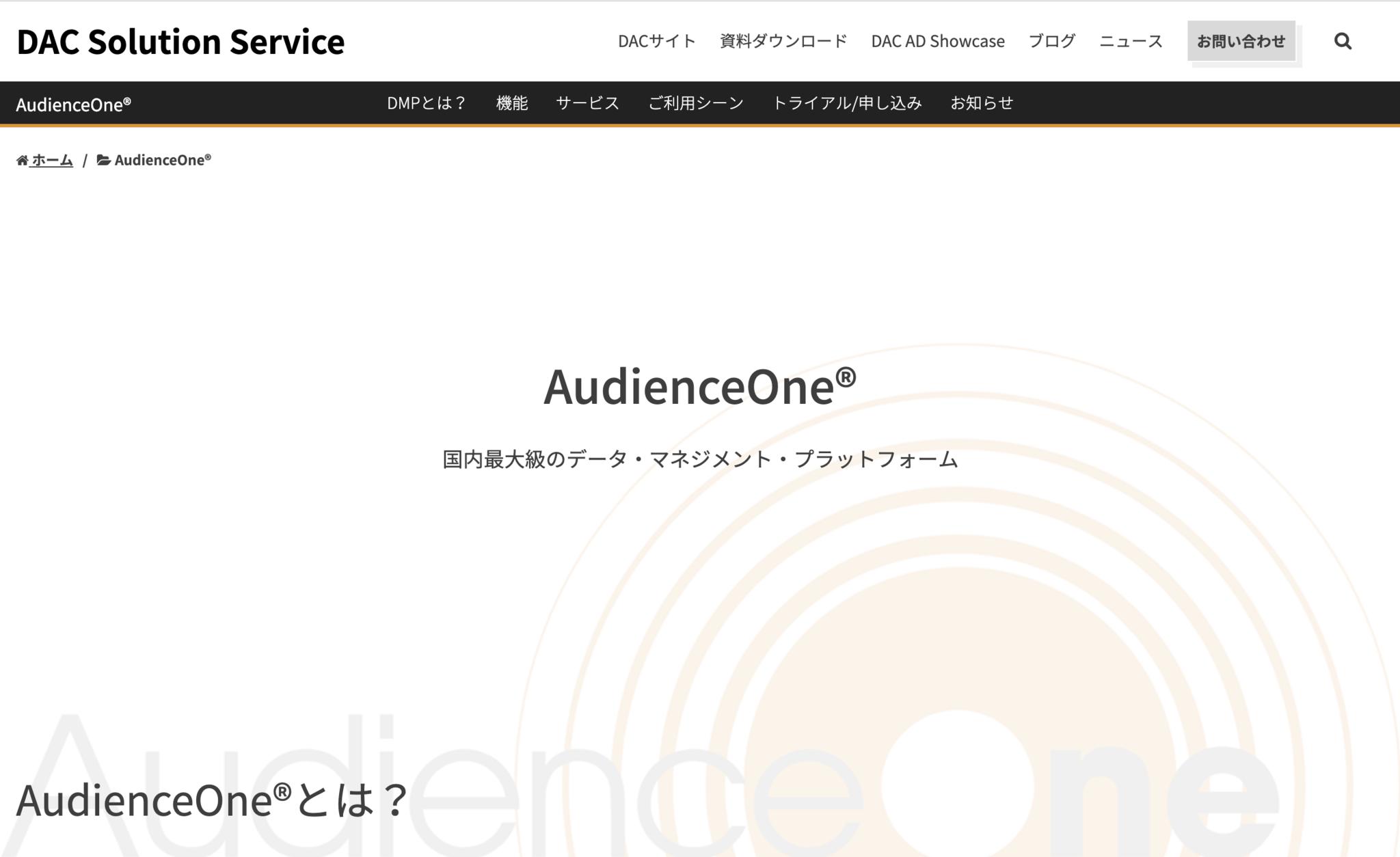 スクリーンショット_2019-05-15_14.19.05.png