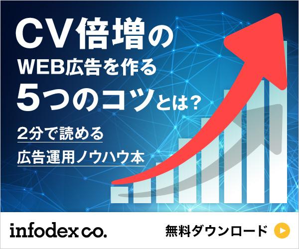 webken05_600x500.jpg