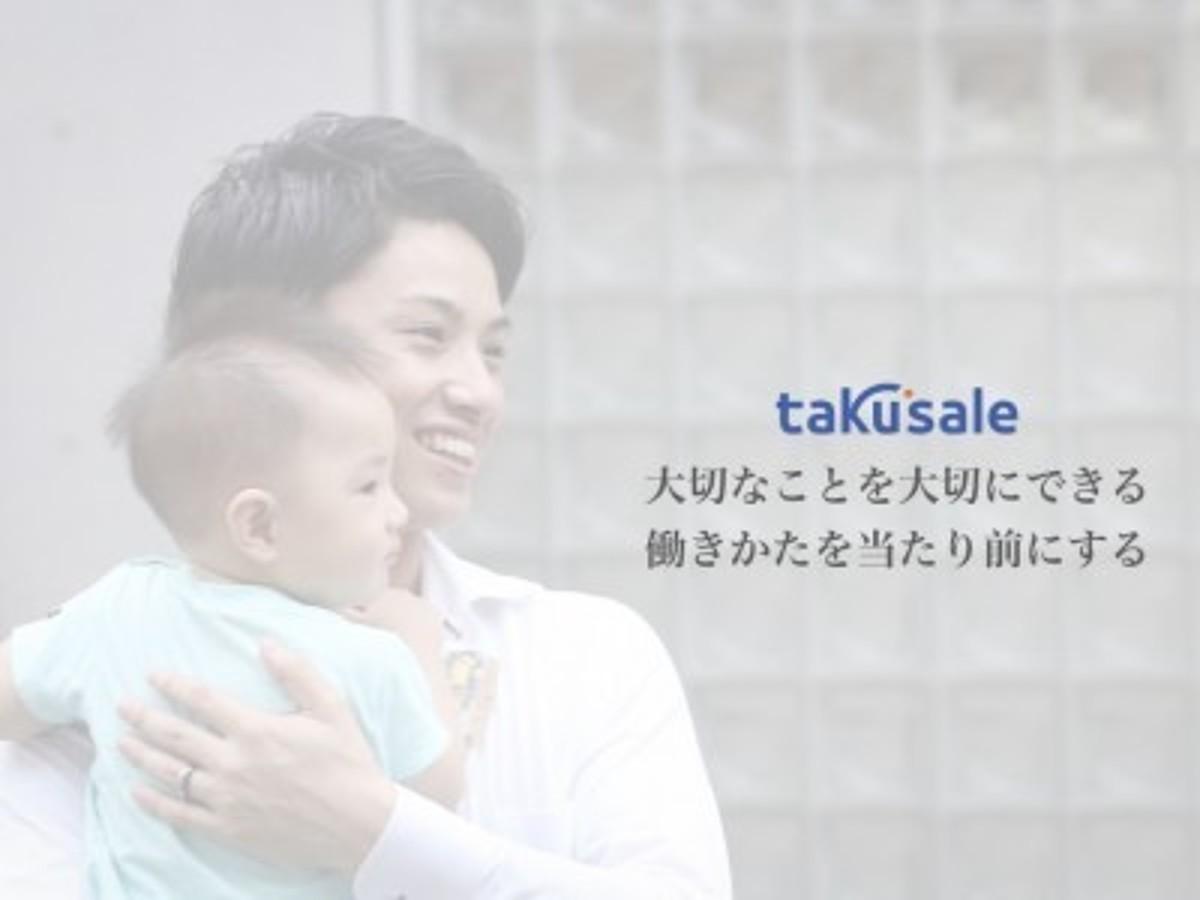 「タクセル株式会社が新MAツール「KAIGAN」をリリース!地方在住者にMAアシスタントという新しい仕事を創出」の見出し画像