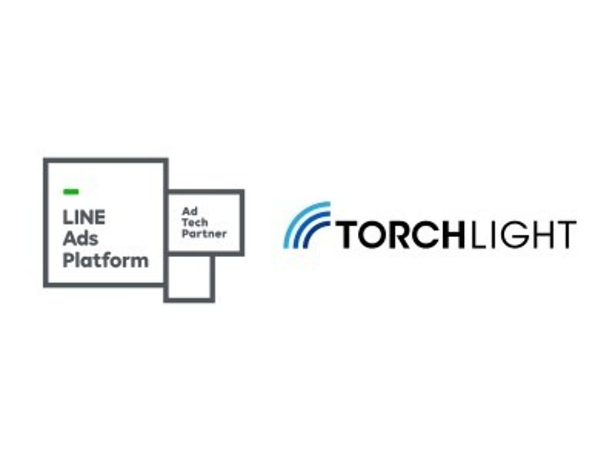 「LINEの運用型広告「LINE Ads Platform」において、トーチライトを初の「Ad Tech Partner」に認定」の見出し画像