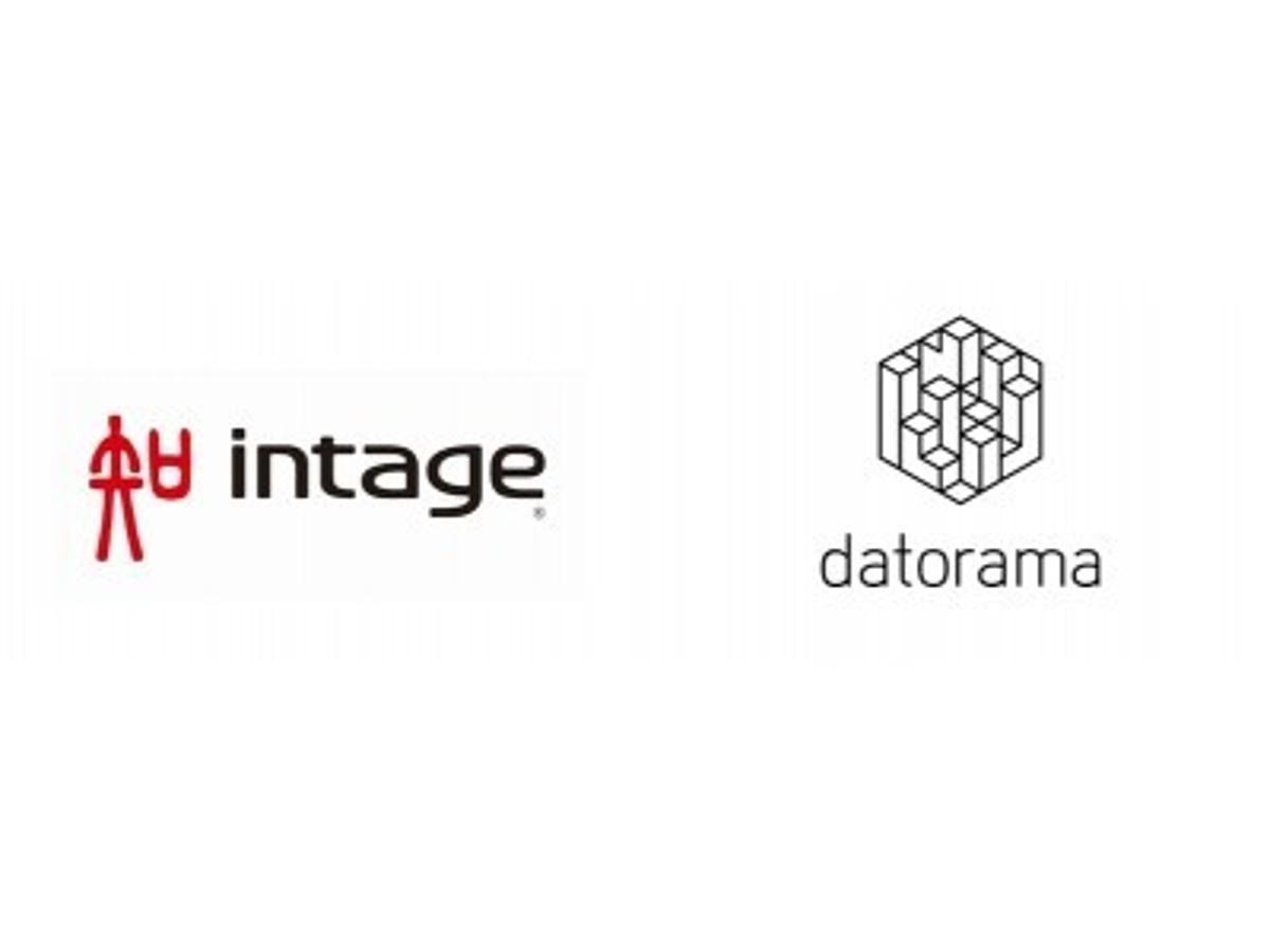 「インテージ、Datorama Japanと業務提携で基本合意」の見出し画像